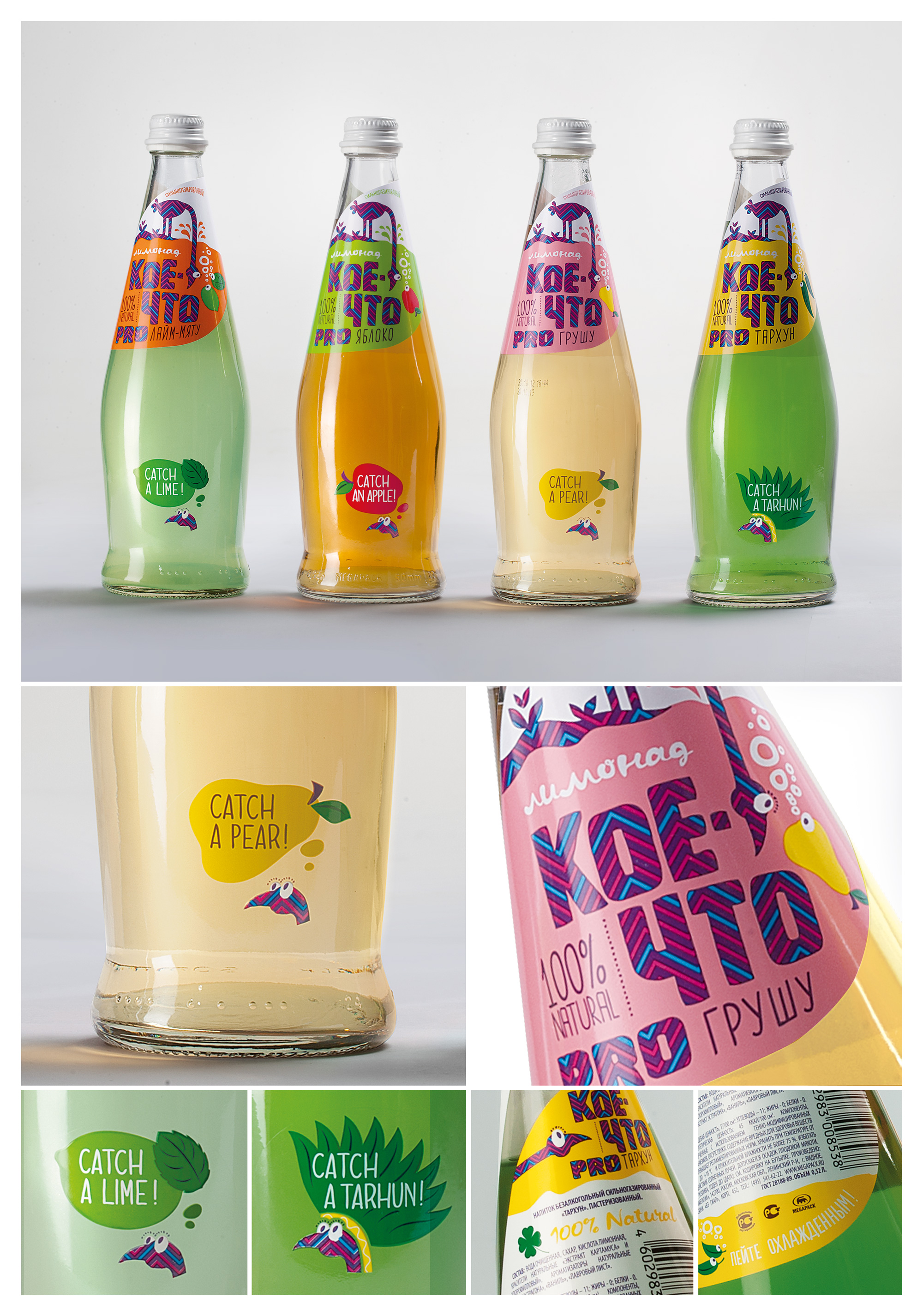 Photo: New brand of non-alcoholic beverages, Koe Chto, designed by Depot WPF