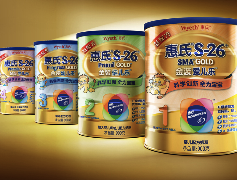 Photo: Wyeth Gold, Chinese food supplements for children