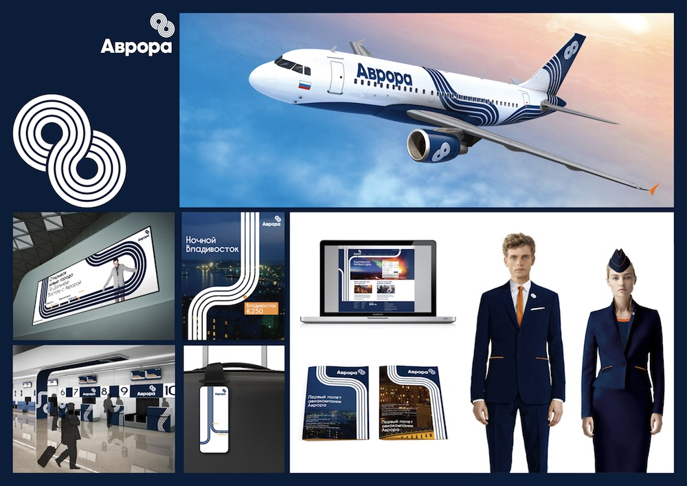 Pic.: visual identity for Aeroflot's new local carrier, Aurora
