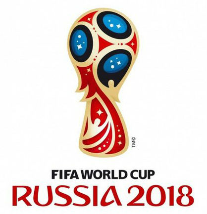 Pic.: the Official Emblem of the 2018 FIFA World Cup Russia