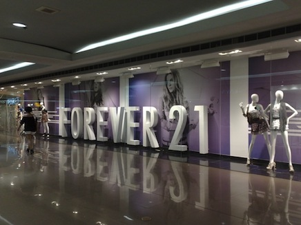 Photo: Forever 21 store in the shopping mall