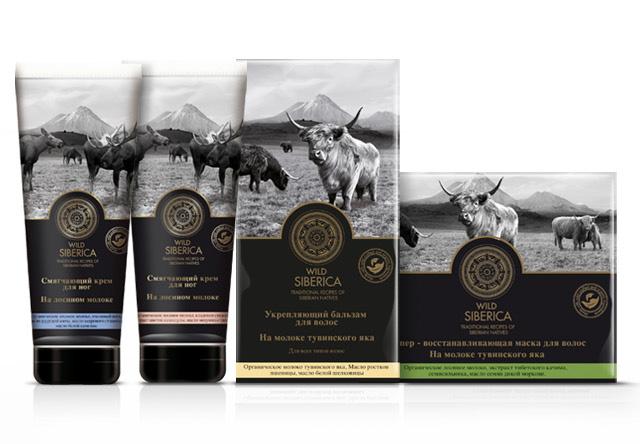 Pic.: Natura Siberica's Wild product range