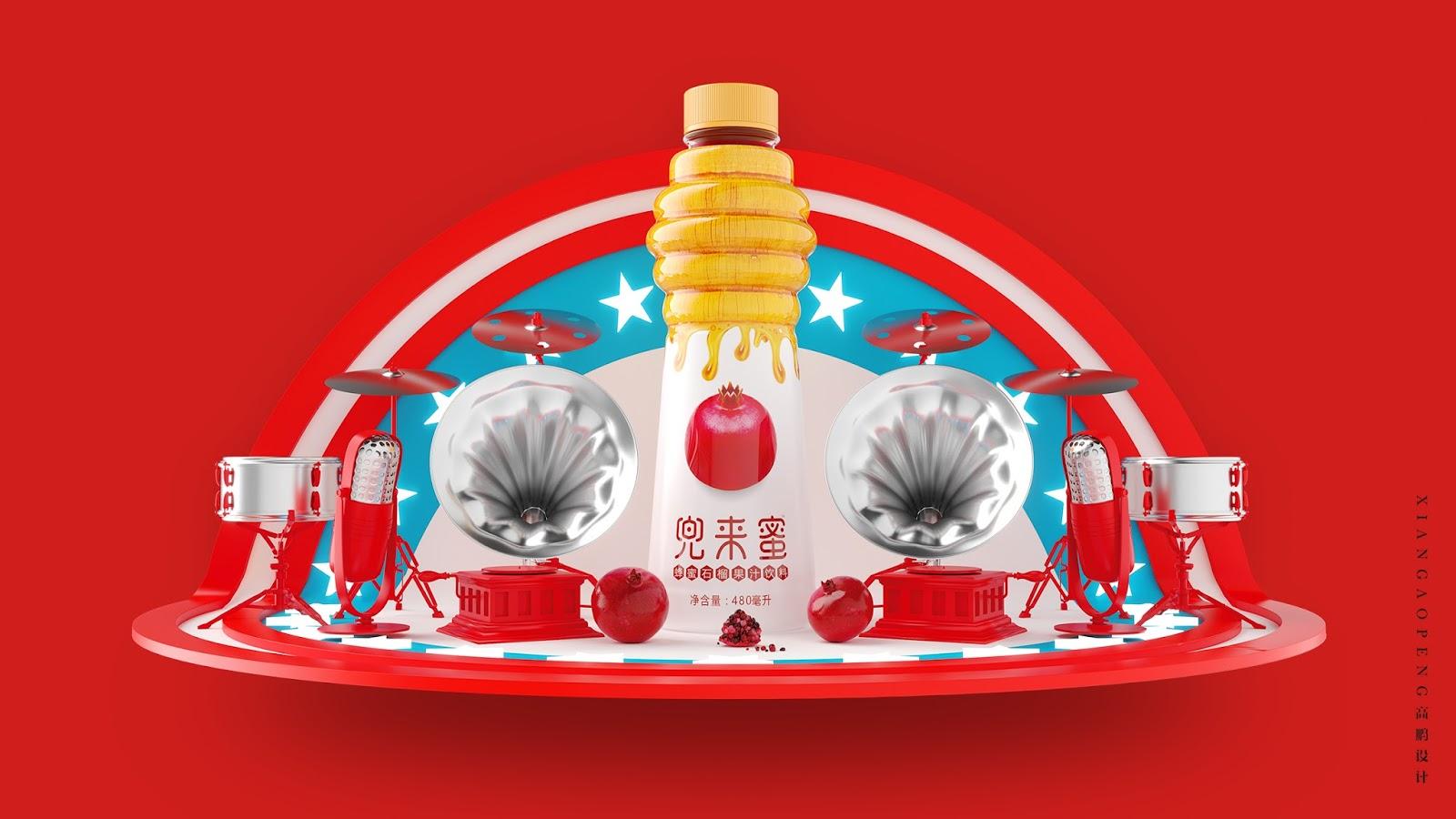 Popsop_China_21