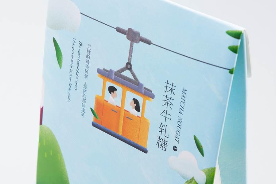 Al images: behance.net/qianlizhang