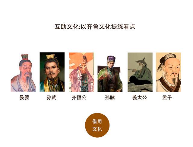 Popsop_China_9