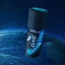 axe apollo space academy hoax - photo #24