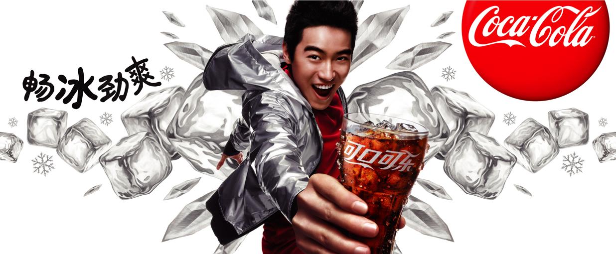 coca_cola_china