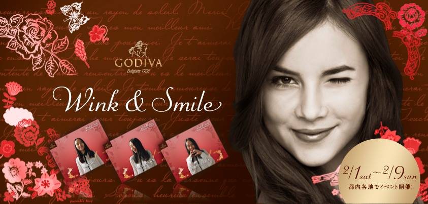 godiva_japan_win_and_smile_01