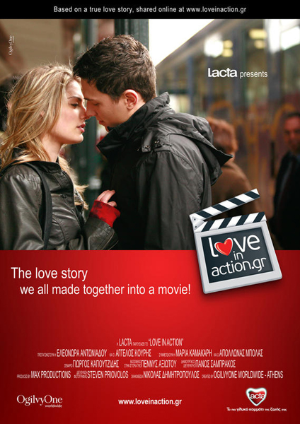 a short film about love A short film about love is the exception, and what a magnificent exception it is with actors that give finely-tuned performances and a script that is richly detailed, the movie is nothing.