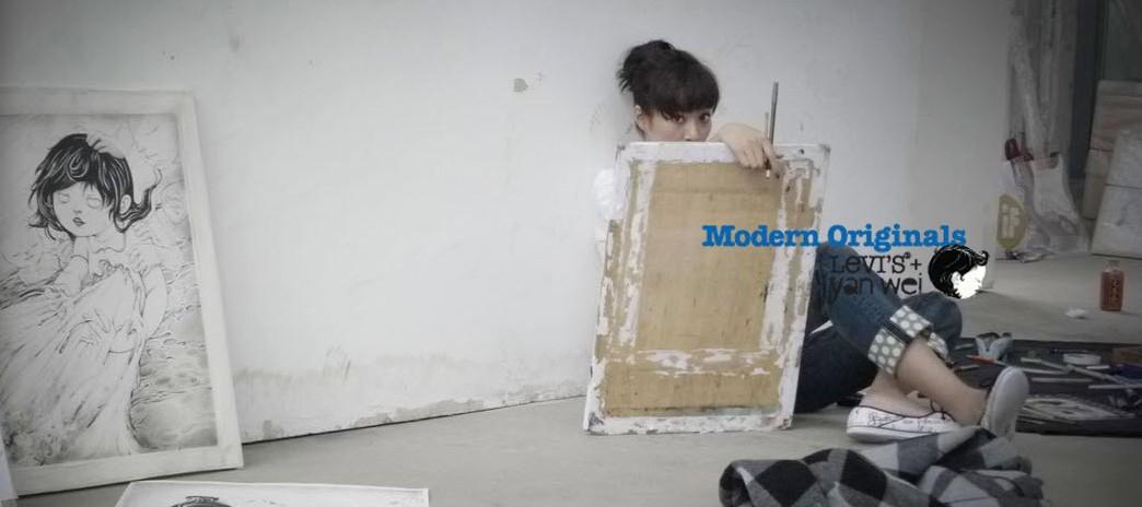 levis_modern_originals_chinese_03