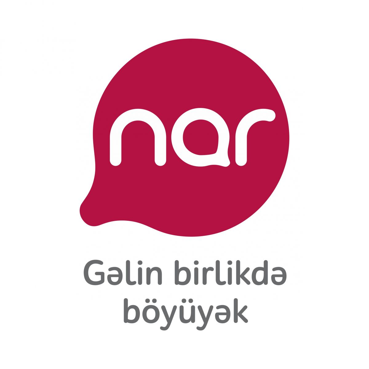 Photo: Nar, Azerbaijan's mobile orepator