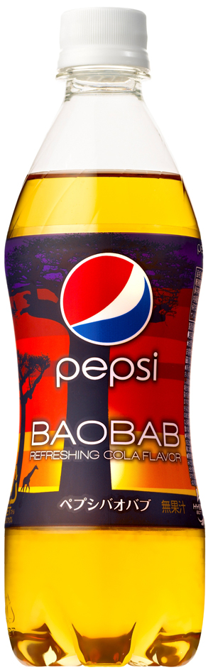 63 Pepsi Flavors From Around The World Now That S Nifty