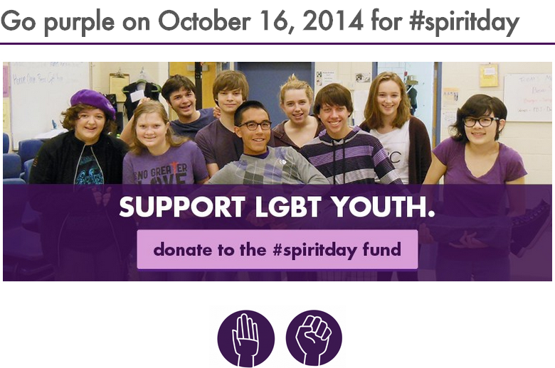 Photo: there's also an opportunity to donate to GLAAD on their website