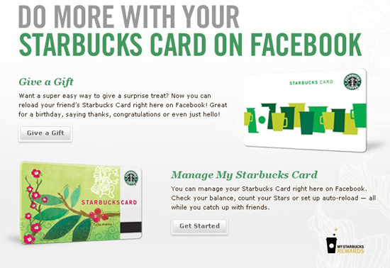 starbucks introduces give a gift feature on starbucks card