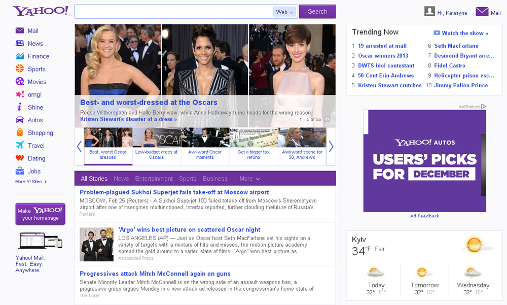 The U.S. Yahoo.com Homepage Has Been Redesigned with a ...